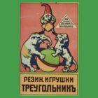 Vintage Dwarves Evil USSR by kustom
