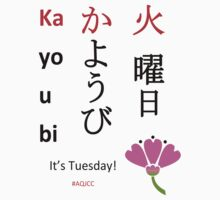 火曜日/Tuesday Shirt! by Jenna Vago