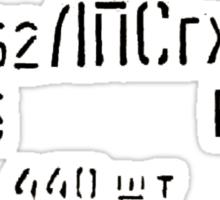 7.62x54R Sticker