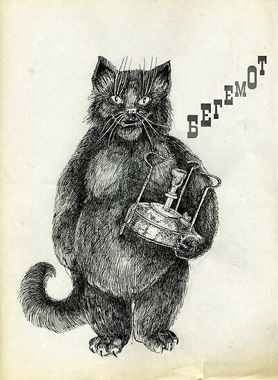 Behemoth the Cat by Redilion