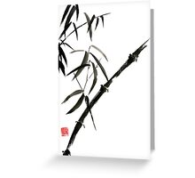Bamboo japanese chinese sumi-e suibokuga tree watercolor original ink painting Greeting Card