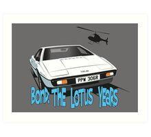 Lotus Esprit Series 1.  The Bond model Art Print