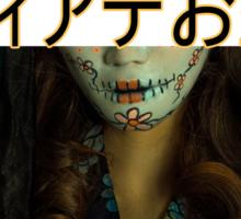 Japan/Mexico Sticker