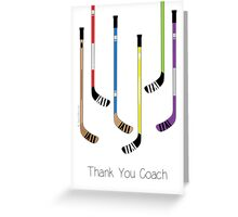 Thank You Hockey Coach - Hockey Sticks Greeting Card