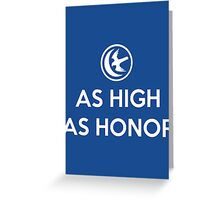 House Arryn As High As Honor Greeting Card