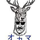 One Piece Okama Stag by costafarian