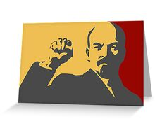 POWER WITH LENIN  Greeting Card