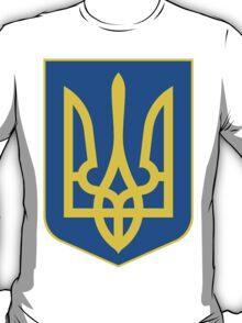 Ukraine UNTOUCHED   Europe Heraldry   SteezeFactory.com T-Shirt