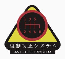 JDM - Anti-Theft System (Pattern 3) (dark) by ShopGirl91706