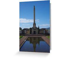 Savage Monument Greeting Card