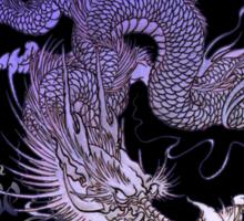 dragon02 Sticker