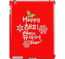 Happy New Year iPad Case/Skin