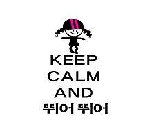 Keep calm and jump jump kpop Photographic Print