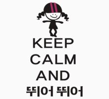 Keep calm and jump jump kpop by cheeckymonkey
