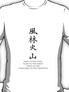 The True Art of War (white) T-Shirt