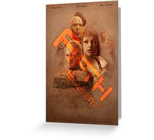 The Fifth Element No. 2 Greeting Card