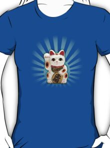 Japanese/Chinese Lucky Cat (Vintage Distressed) T-Shirt