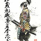 Samurai painting with Calligraphy 7 Virtues of Samurai by Mycks