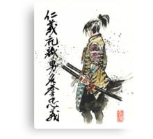 Samurai painting with Calligraphy 7 Virtues of Samurai Canvas Print