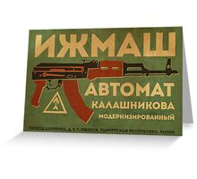 AK-47 (Green) Greeting Card