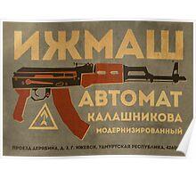 AK-47 (Grey) Poster