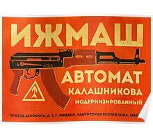 AK-47 (Orange) Poster