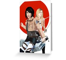 Swan queen/attack on titan Greeting Card