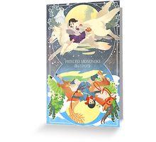 spirit princess, mortal prince Greeting Card