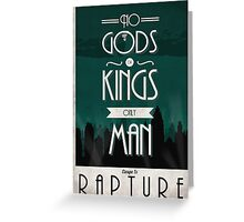 Rapture Travel Poster Greeting Card