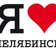 I ♥ CHELYABINSK by eyesblau