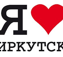 I ♥ IRKUTSK by eyesblau