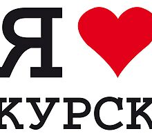 I ♥ KURSK by eyesblau