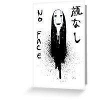 -Faceless- Greeting Card