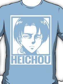 Black Friday, Heichou! T-Shirt