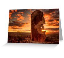 Broken Hill - Living Desert sculptures Greeting Card