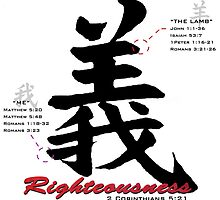 Righteousness by ArtisticCalm