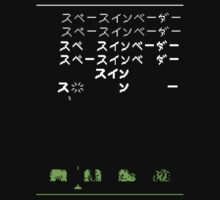 Kanji Invaders by gamepaused
