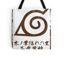 Naruto - Leaf Village Ninja Academy Tote Bag