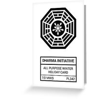 Dharma Initiative All Purpose Winter Holiday Card Greeting Card