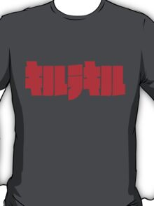 Kill La Kill - Japanese T-Shirt