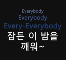 SHINee Everybody Lyrics by dotygonegreen