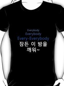 SHINee Everybody Lyrics T-Shirt