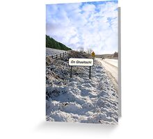 an ghaeltacht sign in irish snowscape Greeting Card