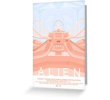 Alien (1979) Movie Poster Greeting Card