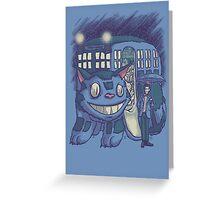 CatTardis Greeting Card