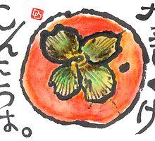 Konnichi Wa (Persimmon) by dosankodebbie