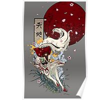 Okami-Chan: Red Rides East Poster