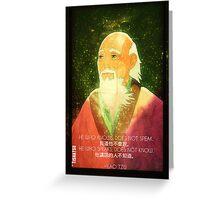 Lao Tzu, Wise, Wisdom, Confucius, Oldman, Quote, Epic, Words, Oriental Greeting Card