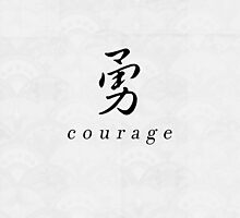 The Gift of Courage by thype