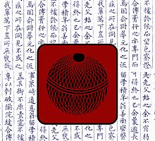 Japanese Kanji with Red Laquer Fishing Net Float by Pixelchicken